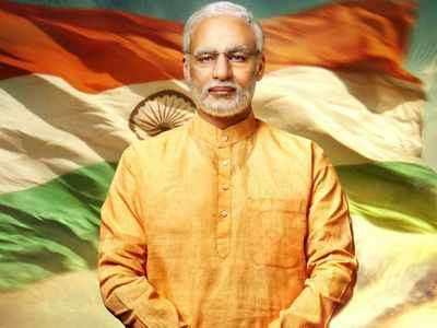 PM Narendra Modi will be the first film to release in theatres post COVID-19 lockdown