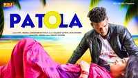 Latest Haryanvi Song 'Patola' Sung By APS . Neeraj And Poonam Goswami