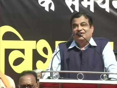Is being Hindu a crime? asks Nitin Gadkari amid nationwide protests against Citizenship Amendment Act