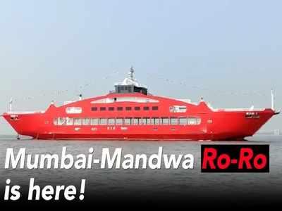 Mumbai-Mandwa Ro-Ro is here!