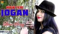 Haryanvi Song Main Teri Jogan Sung By Sandeep Kalaniya & Sushila Takhar
