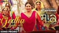 Saak | Song Promo - Gedha Gidhe Vich