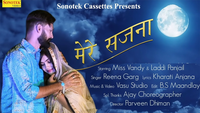 Latest Haryanvi Song Mere Sajna Sung By Reena Garg (Karwa Chauth Special)