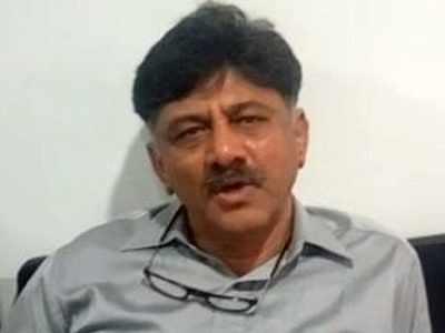 DK Shivakumar granted bail in money laundering case