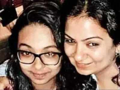 Khar murder case: Mumbai Sessions Court rejects bail plea of teen accused