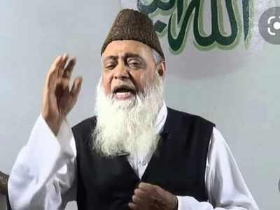 Moulana Naseeruddin, cleric jailed in Haren Pandya case, no more