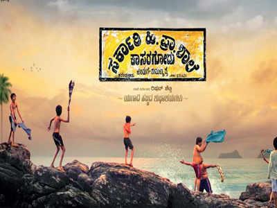 Film awards: Top honours for Raghavendra, Meghana