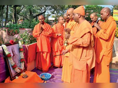 The legacy of Vivekananda
