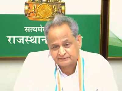 BJP trying to topple Rajasthan government, offering Rs 25 crore to MLAs: CM Ashok Gehlot