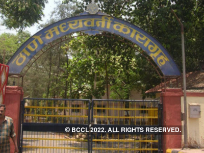 Thane: Undertrial prisoner attempts suicide in jail