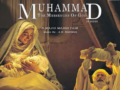 Muslim scholars slam Maharashtra government for seeking ban on film about Prophet Muhammad