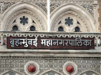 BMC fires doc couple for taking up jobs in the UAE