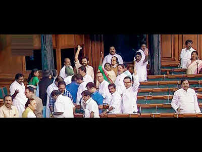 LS passes bill to tag individuals as terrorists