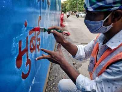 Mumbai News Live: City reports 3,775 new coronavirus cases