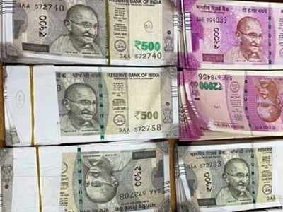 High quality fake Indian currency notes of Pakistan-origin seized at Mumbai airport