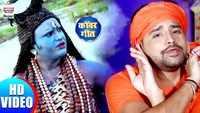 Latest Bhojpuri Song 'Kon Galti Bhail Ba Gaura Hamse' Sung By Rakesh Mishra