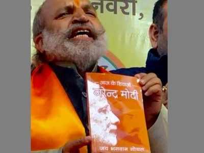 Book comparing PM Modi with Chhattrapati Shivaji Maharaj sparks controversy