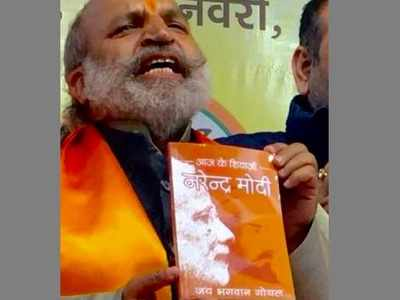Comparing PM Narendra Modi to Chhattrapti Shivaji Maharaj is not wrong, says BJP leader Suresh Halwankar