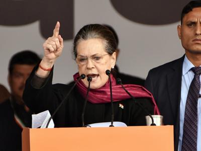 Citizenship Amendment Act: Sonia Gandhi meets President Ram Nath Kovind; says 'Modi government has no compassion'