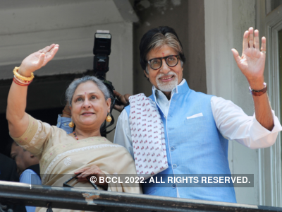 B-town's power couple, Jaya and Amitabh Bachchan complete 46 years of togetherness