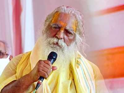 Ram Janmabhoomi Teerth Kshetra trust chief Mahant Nritya Gopal Das tests COVID positive