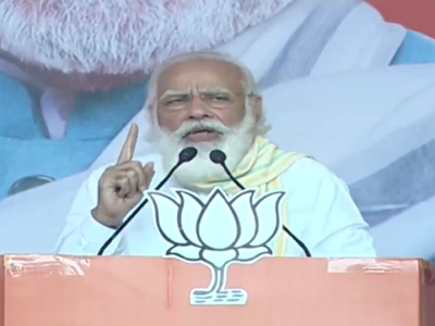 Bihar Elections: Don't forget those who questioned Lord Ram's existence, says PM Modi in West Champaran