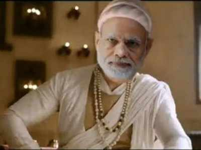 Narendra Modi portrayed as Shivaji Maharaj, Amit Shah as Tanaji by morphing a clip from Ajay Devgn-starrer Tanhaji