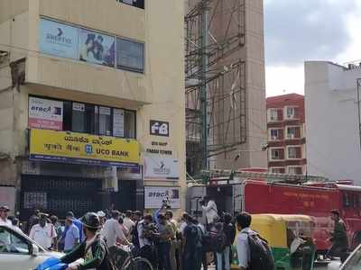 Fire breaks out at UCO Bank building in Bengaluru