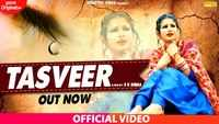 Latest Haryanvi Song Tasveer Sung By TR and Rajmani Arya