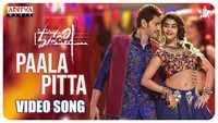 Maharshi | Song - Paala Pitta