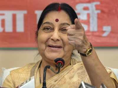 Sushma Swaraj announces her exit from electoral politics
