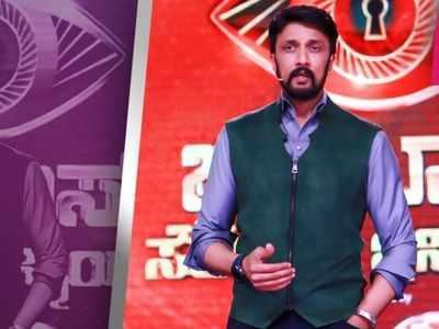 Bigg Boss Kannada 8 'Second Innings' highlights: Twelve contestants re-enter the Bigg Boss house