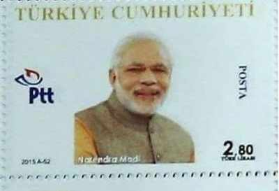 Fact Check: Did Turkey declare Modi world's greatest leader, issue stamp in his honour?