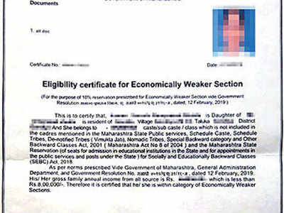 Exposé: Candidate gets fake EWS certificate in 2 weeks for Rs 1,000