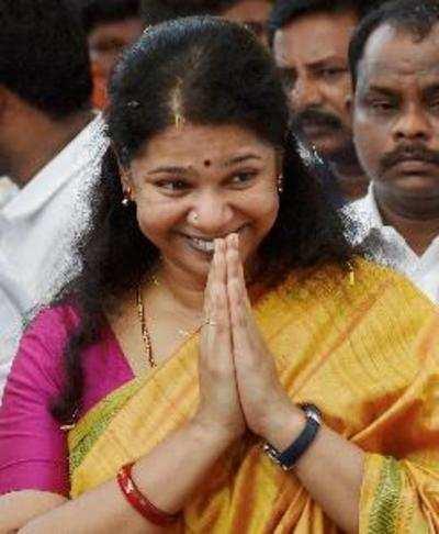 Tamil Nadu: Complaint filed against DMK MP Kanimozhi for allegedly hurting religious beliefs