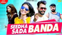 Latest Haryanvi Song Sidha Sadha Banda Sung By Sonu Thakur Gujarwasiya