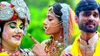 Janmashtami Special: Latest Bhojpuri Song 'Kauna Nate Kanhaiya Ho' Sung By Raaj Ranjeet