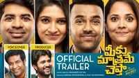 Meeku Maathrame Cheptha -Official Trailer