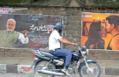 Bengaluru: Over 150 families, who earn their livelihood through film posters, are jobless after the ban on banners