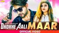 Latest Haryanvi Song 'Dhokhe Aali Maar' Sung By Mr. Parv