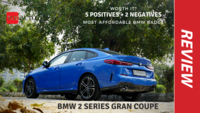 BWM 2 Series Gran Coupe | Review
