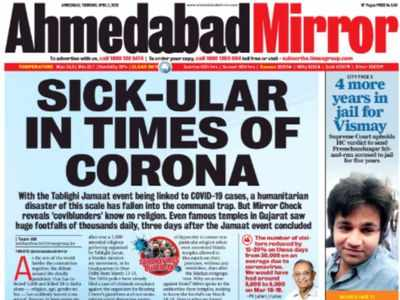 Ahmedabad Mirror newspaper is back in the city