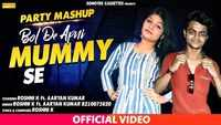 Latest Haryanvi Song 'Bol De Apani Mummy Se' (Lyrical) Sung By Roshni K