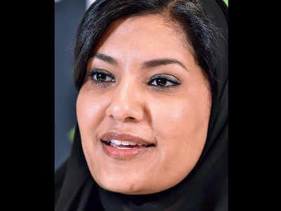 Saudi Arabia appoints a princess its first ever woman ambassador