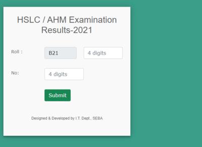 SEBA Assam HSLC Result 2021 Highlights: Assam Class 10 result declared at sebaonline.org
