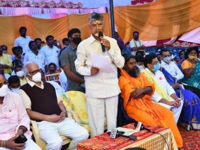 Chandrababu Naidu accuses YS Jagan Reddy of promoting religious conversions in Andhra Pradesh