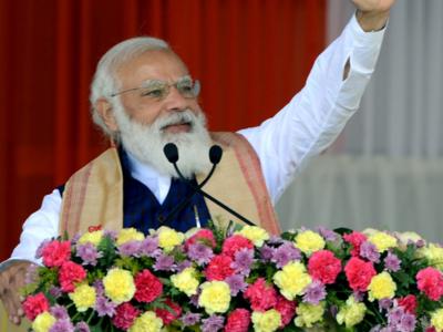 West Bengal: Prime Minister Narendra Modi visits Netaji Bhawan