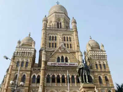 Mumbai: BMC collects Rs 415 crore property tax in 1 day