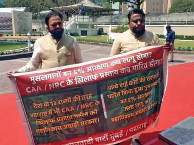 Bring resolution against CAA, law for Muslim reservation: Abu Azmi threatens to Maha govt