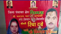 History-sheeter Vikas Dubey's wife linked to SP, contested Zila Parishad polls supported by party